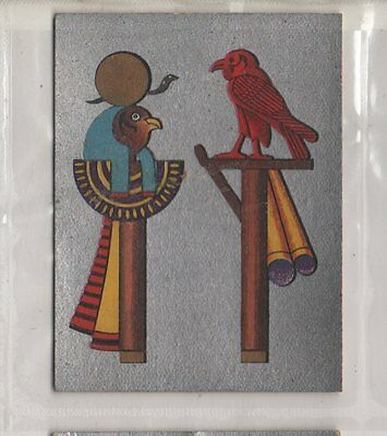 #19 Egyptian Standards - Ancient Egypt Card