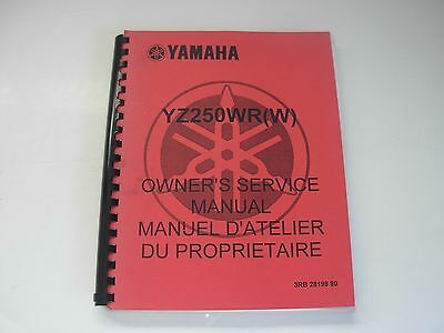 Yamaha YZ250WR W Motorcycle Owner's Service Manual , late 1980's
