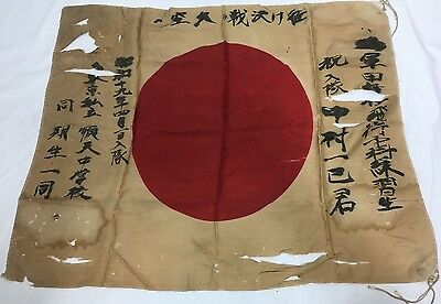 Original WWII Japanese Army Pilots Signed Battle Flag - 25 X 30