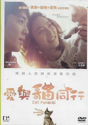 MY SASSY GIRL Korean Movie Sub Eng <Brand New DVD> - $9 95 | PicClick