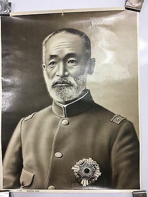 Vintage Japanese General Nogi Large Portrait Print