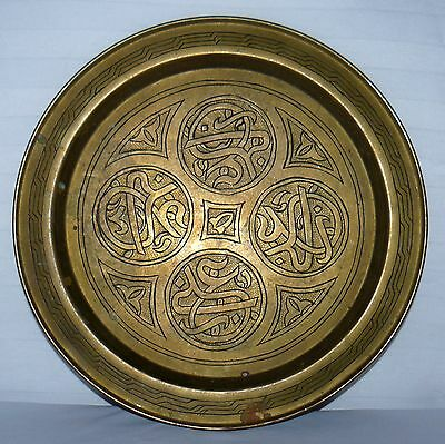 """Vintage Middle Eastern Tray Platter 12"""" Round Serving Plate"""