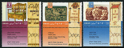 Israel 1242-1244 tabs, MNH.Chair for circumcision,Tallit bag,Marriage Stone,1995