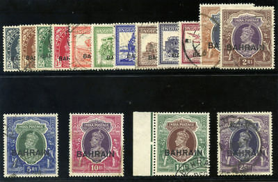 Bahrain 1938 KGVI Overprint set complete very fine used. SG 20-37. Sc 20-37.