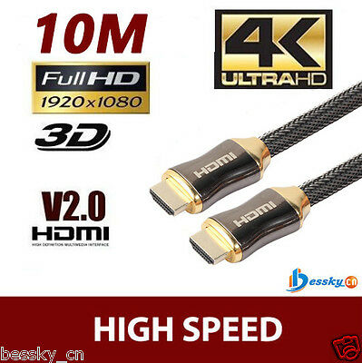 10M Braided Ultra HD HDMI Cable v2.0 High Speed + Ethernet HDTV 2160p 4K 3D GOLD