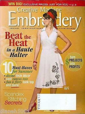 Creative Machine Embroidery Magazine July/August 2008 Beat The Heat Haute Halter