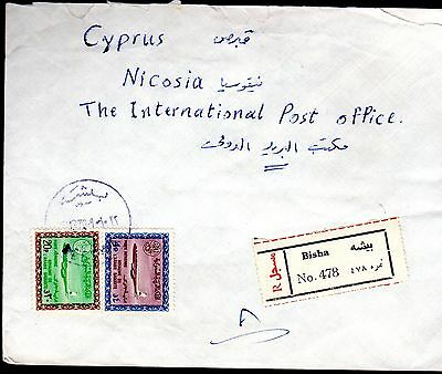 """SAUDI PALESTINE 1971 """"BISHA"""" REGISTERED COVER WITH THE SCARCE 20pi AIR MAIL FAIS"""