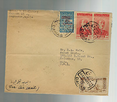 1947 Damascus Syria Airmail cover to USA