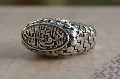 Islamic middle eastern Arabic sterling Silver Ring/Handcrafted