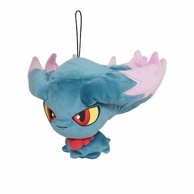 New Sanei Pokemon Go All Star Collection PP44 Misdreavus Stuffed Plush Doll