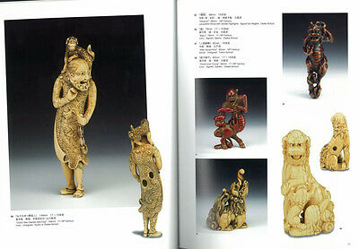 Beautiful! Japanese Antique Netsuke Highly Recommended Big Picture Book -1139