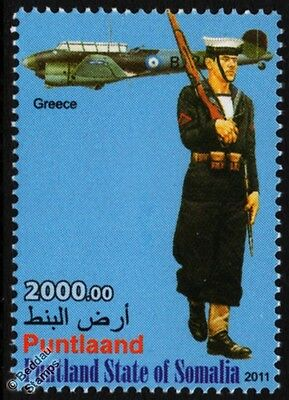 WWII Greek Navy Able Seaman Uniform Stamp / Greek Air Force Potez 630 Aircraft