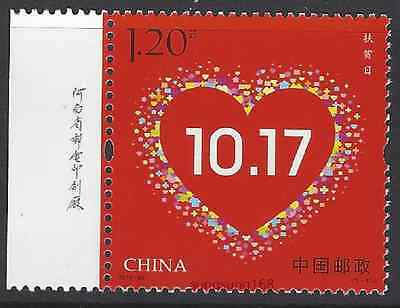 CHINA 2016-30 Imprint  Poverty Alleviation Day Stamp 扶貧日