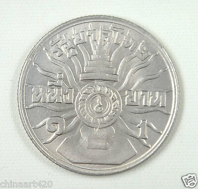 Thailand Commemorative Coin 1 Baht 1963 Almost UNC, 36th Birthday - King Rama IX