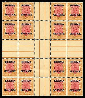 Burma Official 2 Rupee Scott#o12 Cross Gutter Block Of 16 Mint Nh Unfolded