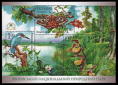 Ukraine 2003 - Block 39 ** - Nationalpark Jaworiw (Eisvogel, Schmetterling)