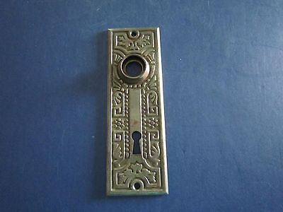 Ornate Embossed Silver Metal DOOR PLATE BACK PLATE Art Deco Design c1940's