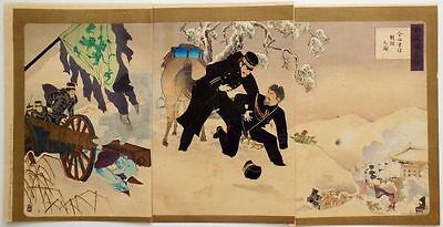 Battle Japanese Woodblock Print by TOSHIHIDE late 1890's ORIGINAL TRIPTYCH