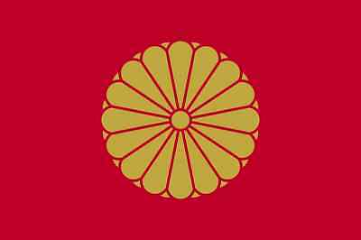 "3' X  5""  Japanese Imperial Standard Chrysanthemum FLAG"