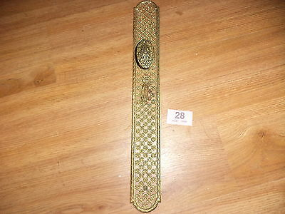 Antique brass door handle / finger plate