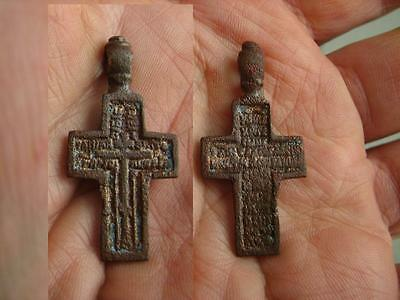 Nice Late Medieval Period  Bronze Cross #4835