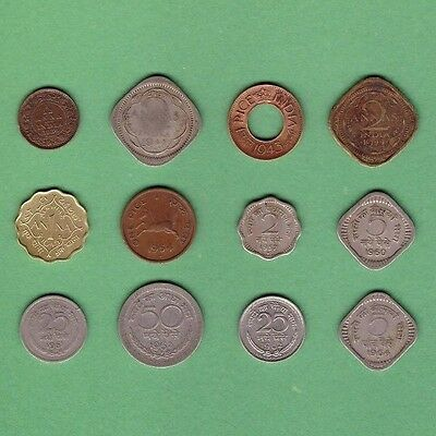 India - (1936-1964) - Coin Collection Lot #B - World/Foreign/Asia