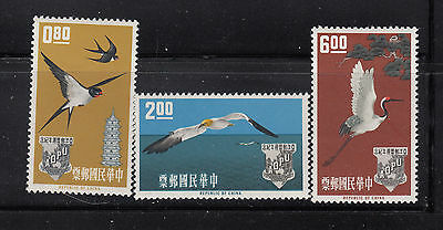 China TAIWAN 1963 Birds Sc 1370-1372 complete mint never hinged