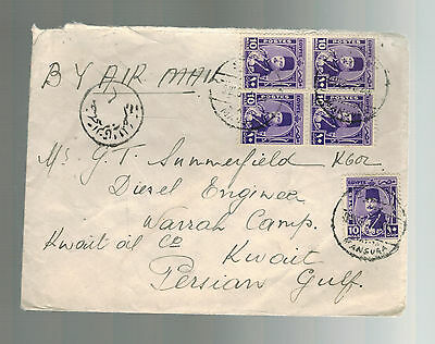 1950 Mansura Egypt Cover to Warrah Camp Kuwait oil Company