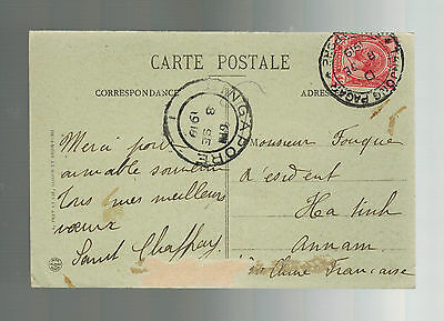 1919 Straits Settlement Singapore Picture Postcard Cover to French Indochina