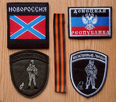 Military chevrons of Novorossiya and St.George's Ribbon