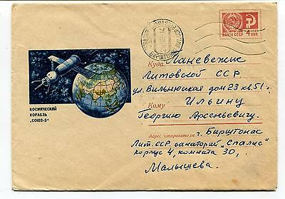 1969 Russian Space Mission Satellite Space Cover CCCP Russia