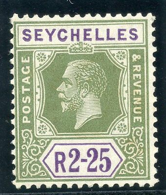 Seychelles 1921 KGV 2r 25c yellow-green & violet superb MNH. SG 122. Sc 113.