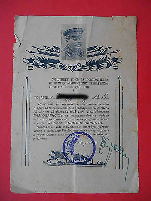 USSR 1945 Capture Chojnice Poland, Thanksgiven Red Army document with STALIN