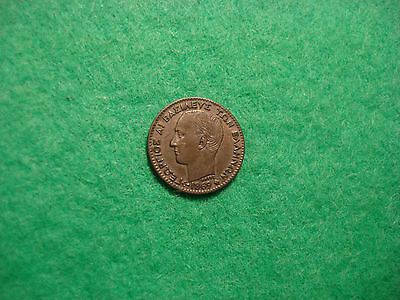 Greece Kingdom  1 Lepton 1869 Nice Ef Grade With Traces Of Lustre D515