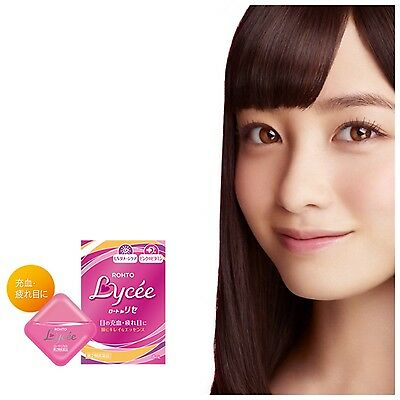 Rohto Lycee b Eye Wash Lotion Drops Vitamin -UV Care- 8ml / Women