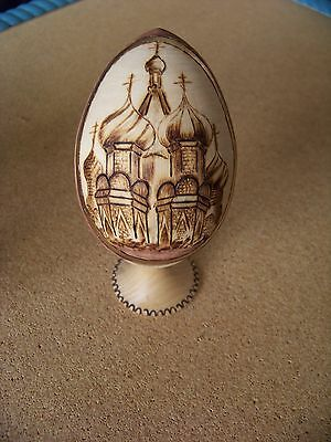 wood burned wooden egg depictin Saint Basil's Cathedral Red Square Moscow Russia
