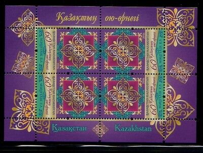 KAZAKHSTAN Ornaments MNH sheetlet