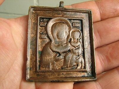 Late Medieval Period  Bronze Icon   #4341