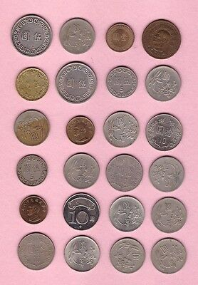 "Taiwan - Coin Collection - ""MEGA"" Lot #A - World/Foreign/Asia"