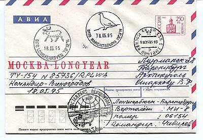 URSS CCCP Exploration Helicopter Base Ship Polar Antarctic Cover Barentsburg