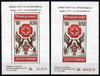 515 Yugoslavia - Macedonia 1990 Red Cross, Perf. + Imperf. Booklet (2) MNH