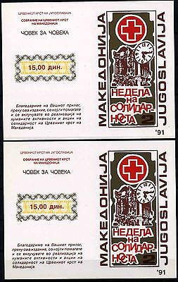 516 Yugoslavia - Macedonia 1991 Red Cross, Perf. + Imperf. Booklet (2) MNH