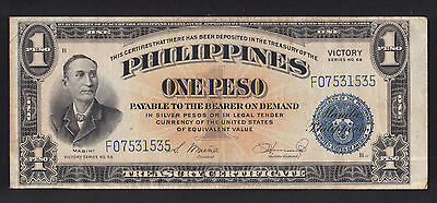 WWII One Peso U.S. Government victory series occupation money for Philippines