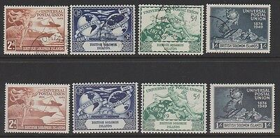 SOLOMON ISLANDS 84-87 U.P.U. mint & used sets