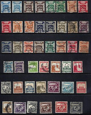 PALESTINE 1918 TO 1940s STARTER COLLECTION OF 45 USED INCLUDES 20 PIASTER & £1 H