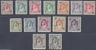 Jordan 1952 New Currency Set Of 14 All Mint Except £1 Used Sg 313//333