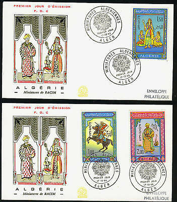 ALGERIA 1966 MINIATURES ART ON STAMPS TWO FDC's