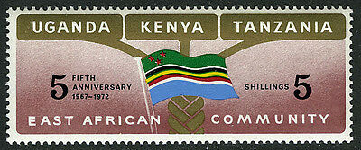 KUT 258, MNH. Flag of East Africa, 1972