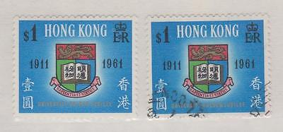HONG KONG 199 Arms of University mint & used