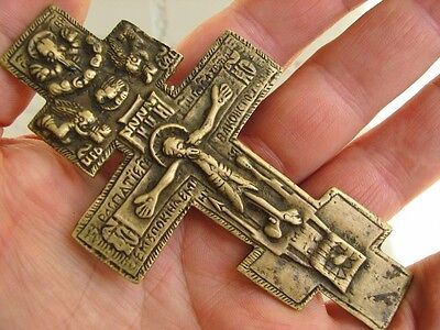 Late Medieval Period  Large Bronze Cross - Pendant Crucifixion  #4914